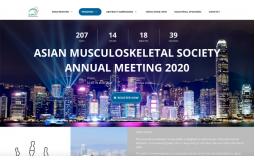 亚洲肌肉骨骼协会