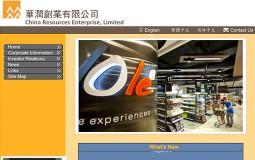 China Resources Enterprise