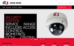 G4S保安