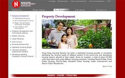香港房屋协会
